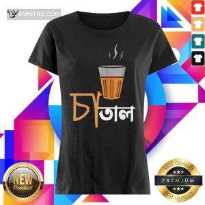 Chatal Bengali DTG Graphic Ladies Tee