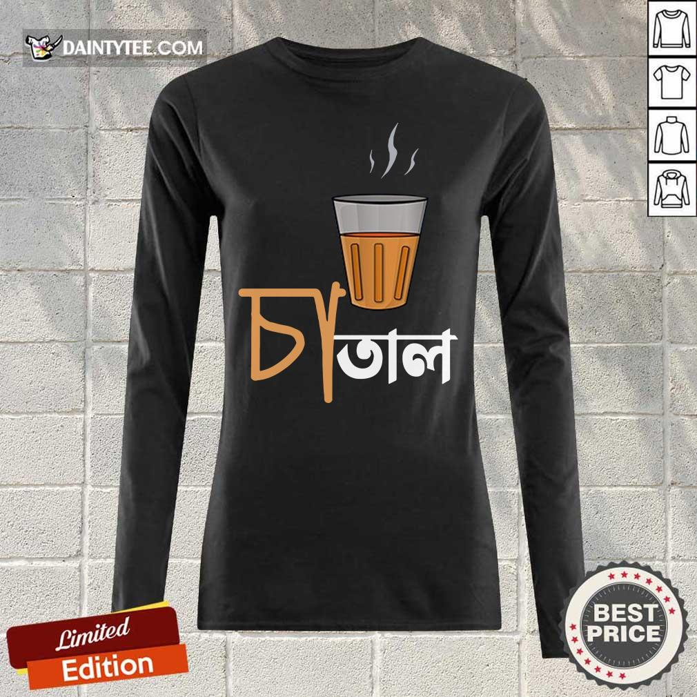 Chatal Bengali DTG Graphic Long-sleeved