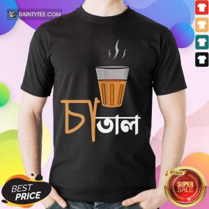 Chatal Bengali DTG Graphic Shirt