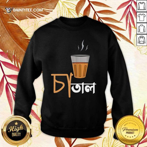 Chatal Bengali DTG Graphic Sweater
